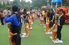 未央区7所大发大发北京快3北京 快3学校 项目建成使用 新增学位4740个