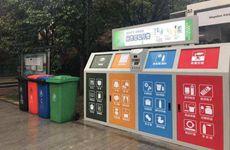 大发北京快3生活垃圾分类倒计时 东西南北大街垃圾桶组合亮相