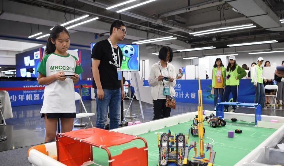 2019世界机器人大赛在北京举行