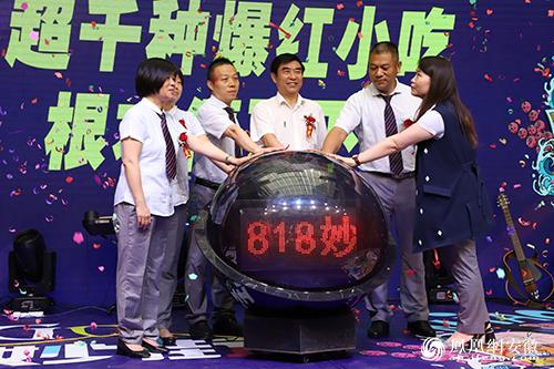 http://www.k2summit.cn/shumashebei/915021.html