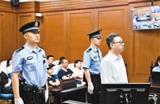 西安中院开庭审理榆林市委原书记胡志强受贿一案