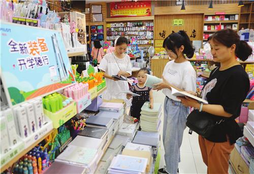 滁州:教习用品热销