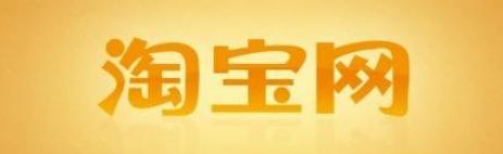 http://www.110tao.com/dianshangyunying/63275.html