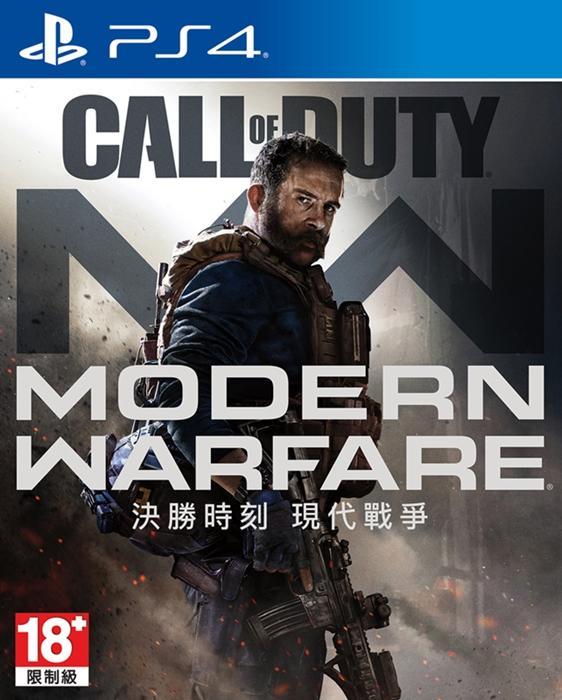 战争游戏《使命召唤:现代战争》PS4平台10月25日发售
