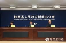 省政府国际高级经济顾问会议第十届会议9月3日召开