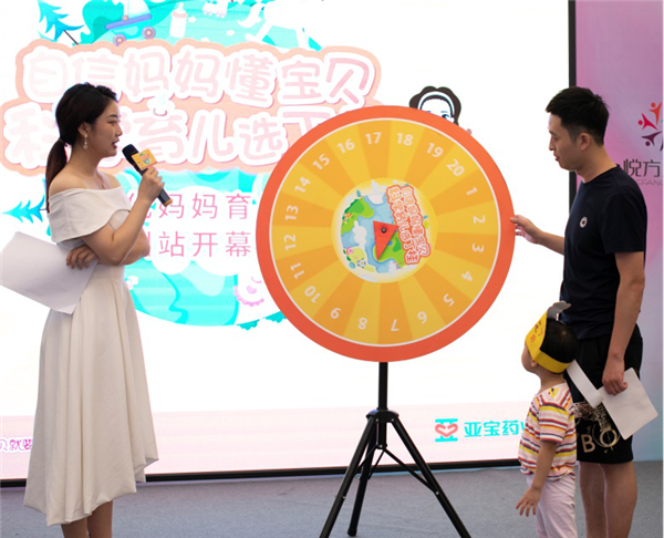丁桂全国公益活动落地深圳 现场免费发放育儿宝典