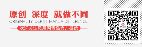 2019中国城市发展潜力榜:青岛列第19