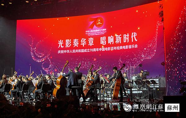 首届中国苏州江南文化艺术・国际旅游节开幕