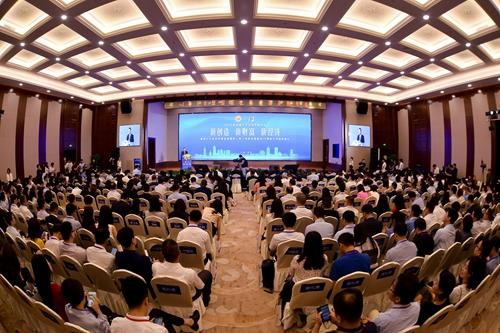 2019新财富上市公司并购年会在青岛国际院士港成功举行