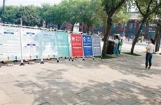 西安部分景区垃圾分类实施较好 市民游客配合度高