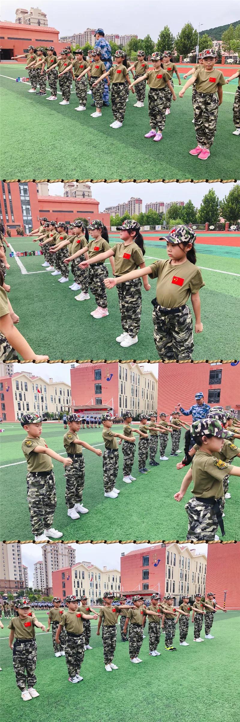 """""""国防梦·我的梦"""" 崂山实验三小开展军事夏令营活动"""