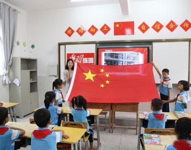 学习强国进课堂