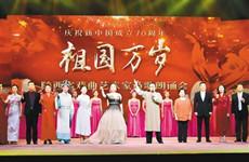 陕西省戏曲艺术家诗歌朗诵会举行 为祖国献上祝福