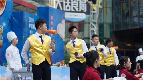 """聚八方美食 2019中日韩泰国际美食文化嘉年华""""盛大开幕"""