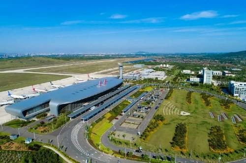 日照与山东省机场管理集团战略合作