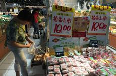 """陕西省消费者协会提示 买月饼认清""""SC""""编号"""