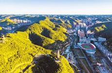 20年延安退耕还林上千万亩 提供短期内生态修复样板