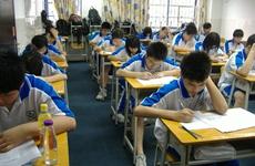 明年中考取消综合素质考试 笔试全省统一命题制卷