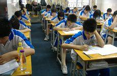西安市出台意见加快提升公办中小学办学质量