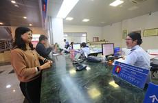 西安不断提升利企便民水平 建成政务服务机构3615个