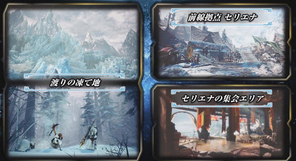 """开放测试后《怪物猎人世界:冰原》追加""""金狮子""""10月参战"""