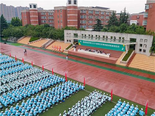 西安欧亚学院2019级新生军事技能训练启动仪式隆重举行