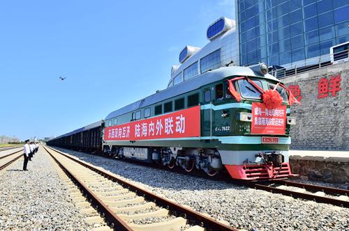 山东省港口集体整合后首条多式联运班列胜利开通