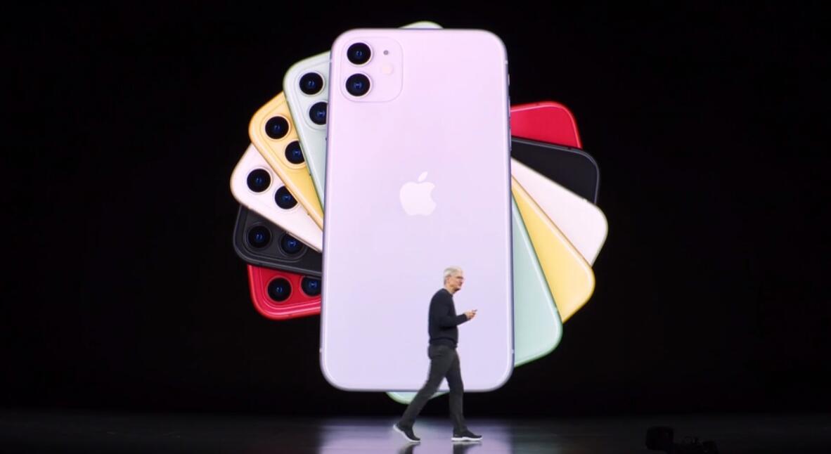 苹果发布会:iPhone 11手机与Arcade服务