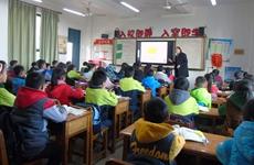 到2021年西安市将完成培训教师校长6万人次