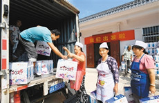 西安团市委发起消费扶贫活动 帮助贫困群众增收