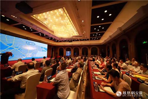 2019安庆大观(深圳)首位产业发展恳谈会暨项目签约仪式成功举办