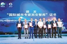 欧亚经济论坛—2019丝绸之路国际创新设计周开幕