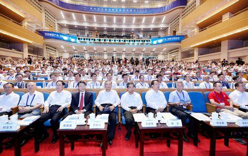 未来科技科技赋能物业改进引颈改日青年企业家改进起色国际峰会20