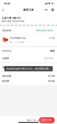 http://www.shangoudaohang.com/haitao/206110.html