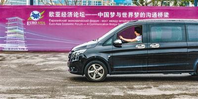 """【有关端午节的故事】中国西部国际电子商务大会 打造""""一带一路""""网"""