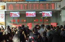 西安各大客运站预售中秋假日车票 提供多种购票方式