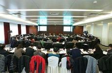 西北五省区第二十六次人大财经工作座谈会在西安召开