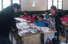 陕西省21个集体80名个人在全国教育系统中受表彰