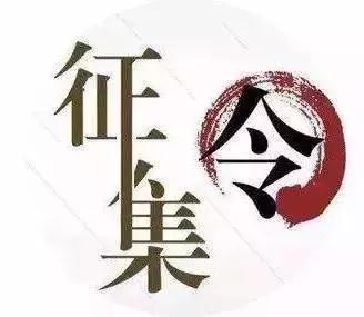 入围就有钱!寻找美丽滁州打卡地活动正式启动