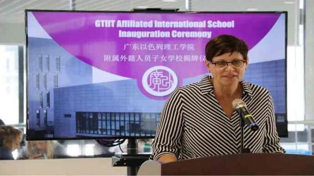 汕头:广东以色列理工学院附属外籍人员子女学校揭牌