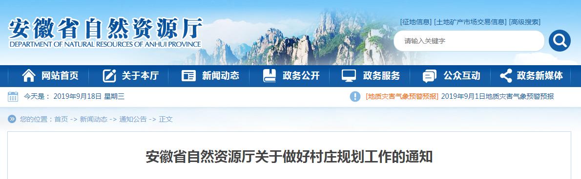 http://www.ahxinwen.com.cn/anhuixinwen/72140.html