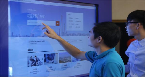 广东政务服务网上线1周年 可在线办理事项数超133万