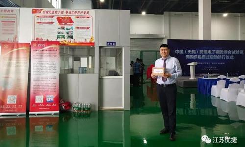 http://www.shangoudaohang.com/zhengce/211329.html