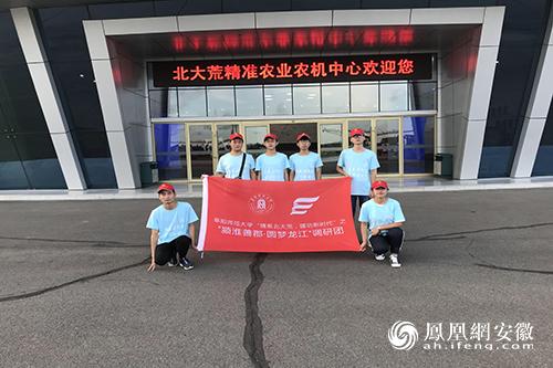 http://www.utpwkv.tw/heilongjiangxinwen/250634.html