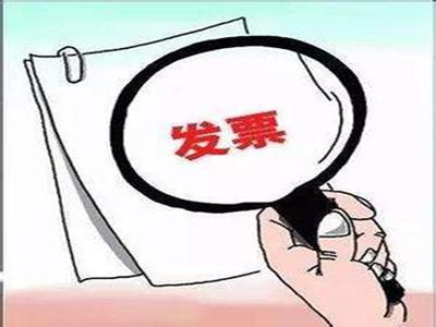@北京时时彩北京 时时彩北京时时彩_一分时时彩注册 人 消费别忘开发票 30万大奖等北京时时彩北京 时时彩你 来拿