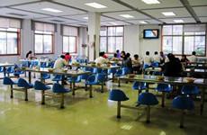 陕西省级单位出差人员餐费交通费交纳标准明确