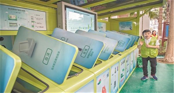 """广州黄埔:统一建立""""公交定制化""""垃圾收运模式"""