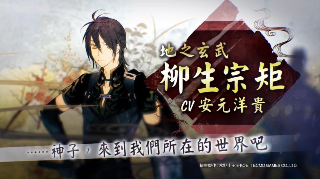 Switch《遥远时空7》能跟日本战国武将谈恋爱?