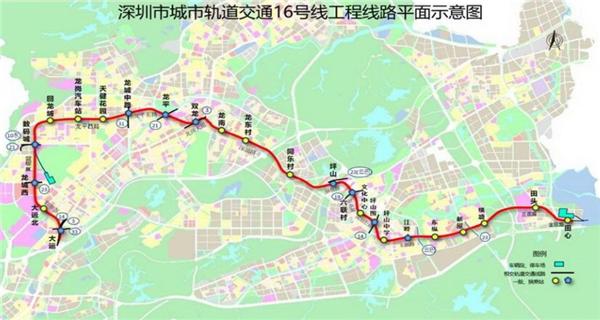深圳地铁16号线首台盾构始发 预计2023年通车