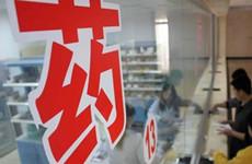 陕西首批省级重点监控合理用药药品目录公布
